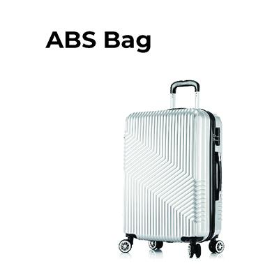 กระเป๋าไฟเบอร์ (ABS TROLLEY BAG)