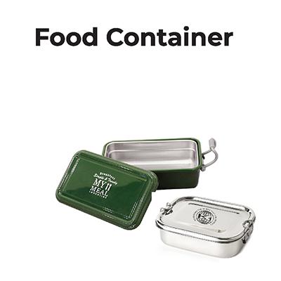 กล่องอาหาร (LUNCH BOX)